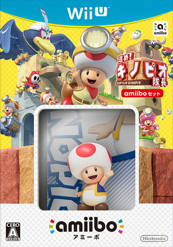 進め!キノピオ隊長 WiiU coverMB (AKBJ01)