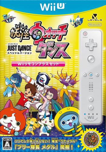 妖怪ウォッチダンス JUST DANCE スペシャルバージョン WiiU coverMB (AVAJHF)