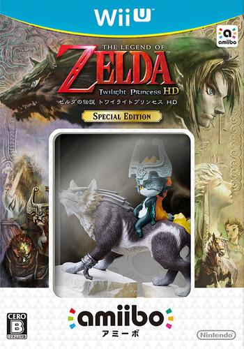 ゼルダの伝説 トワイライトプリンセス HD Special Edition WiiU coverMB (AZAJ01)