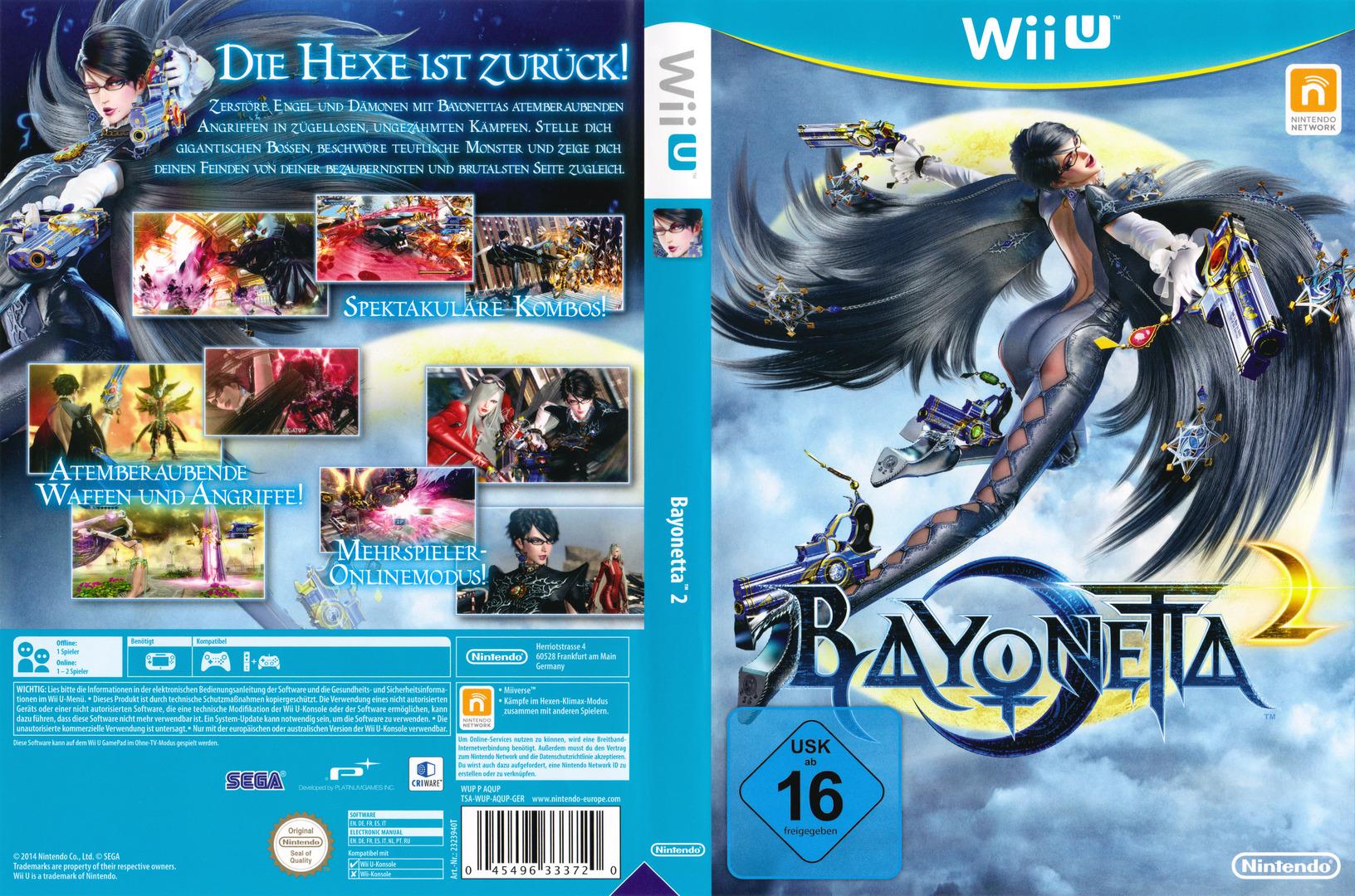 WiiU coverfullHQ (AQUP01)