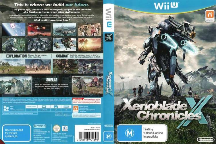 Xenoblade Chronicles X Array coverfullM (AX5D01)