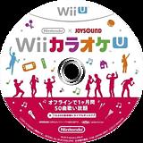 WiiカラオケU トライアルディスク WiiU disc (WAHJ01)