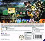 Etrian Odyssey 2 Untold - The Fafnir Knight 3DS cover (BM9P)