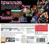 Kingdom Hearts 3D - Dream Drop Distance 3DS cover (AKHP)