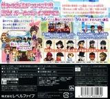 ガールズRPG シンデレライフ 3DS cover (ACJJ)