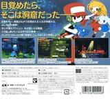 洞窟物語3D 3DS cover (ACVJ)