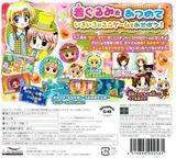 ちび☆デビ! 3DS cover (AD8J)