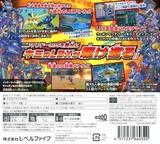 ダンボール戦機 爆ブースト 3DS cover (ADNJ)