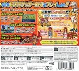 イナズマイレブンGO シャイン 3DS cover (AE4J)