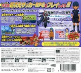 イナズマイレブンGO ダーク 3DS cover (AEDJ)