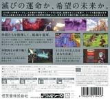 ファイアーエムブレム 覚醒 3DS cover (AFEJ)