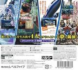 GUILD01 3DS cover (AG9J)