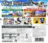 新・光神話 パルテナの鏡 3DS cover (AKDJ)