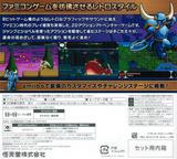 ショベルナイト 3DS cover (AKSJ)