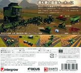 Farming Simulator 3D ポケット農園 3DS cover (AL3J)