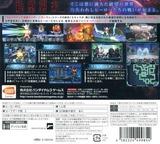 ロストヒーローズ 3DS cover (ALHJ)
