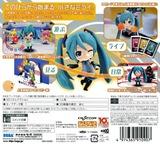 初音ミク and Future Stars Project mirai 3DS cover (AM9J)