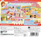 ピカピカナース物語2 3DS cover (ANAJ)