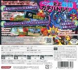 ペンギンの問題 ザ・ウォーズ 3DS cover (AP5J)
