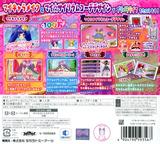 プリパラ めざせ!アイドル☆グランプリNo.1! 3DS cover (APJJ)