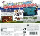 レイマン オリジン 3DS cover (ARMJ)