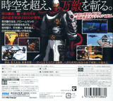Shinobi 3D 3DS cover (ASVJ)