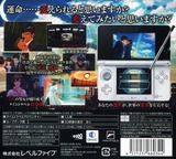 TIME TRAVELERS 3DS cover (ATRJ)