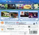 テイルズ オブ ザ ワールド レーヴ ユナイティア 3DS cover (ATUJ)