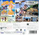 パチパラ3D デラックス海物語 〜パチプロ風雲録・花 孤島の勝負師たち〜 3DS cover (AU9J)