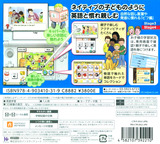 キッパーのえいご教室 Floppy's Phonics vol.2 ビフ編 3DS cover (AX2J)