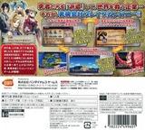 勇現会社ブレイブカンパニー 3DS cover (AYGJ)