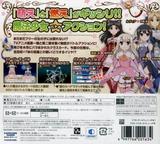 Fate/kaleid liner プリズマ☆イリヤ 3DS cover (AYLJ)