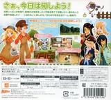 牧場物語 3つの里の大切な友だち 3DS cover (BB3J)
