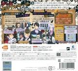 魔界王子 devils and realist 代理王の秘宝 3DS cover (BDPJ)