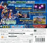ダンボール戦機W 超カスタム 3DS cover (BDWJ)
