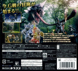 モンスターハンター4G 3DS cover (BFGJ)