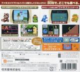 ファミコンリミックス ベストチョイス 3DS cover (BFRJ)