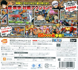 ワンピース 超グランドバトル!X 3DS cover (BG3J)
