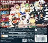 閃乱カグラ2 -真紅- 3DS cover (BNUJ)