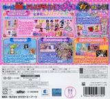 プリパラ めざめよ!女神のドレスデザイン 3DS cover (BP7J)