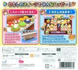 クッキングママ:わたしのスイーツショップ 3DS cover (BS8J)