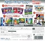 超人ウルトラベースボール アクションカードバトル 3DS cover (BUBJ)