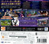PROJECT X ZONE 2:BRAVE NEW WORLD 3DS cover (BX2J)