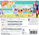 GIRLS MODE 3 キラキラ☆コーデ 3DS cover (ECDJ)