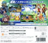 ポケットモンスター アルファサファイア 3DS cover (ECLJ)