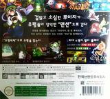 루이지 맨션 다크 문 3DS cover (AGGK)