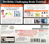 Brain Age - Concentration Training 3DS cover (ASRE)