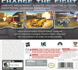 Transformers - Dark of the Moon - Stealth Force Edition 3DS cover (ATFE)