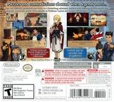 Professor Layton vs. Phoenix Wright - Ace Attorney 3DS cover (AVSE)