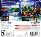 Etrian Odyssey 2 Untold - The Fafnir Knight 3DS cover (BM9E)